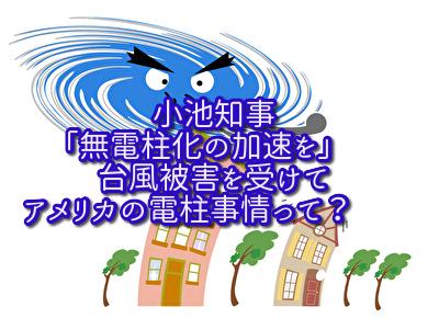 f:id:wakuwaku-ny:20190916205507j:plain