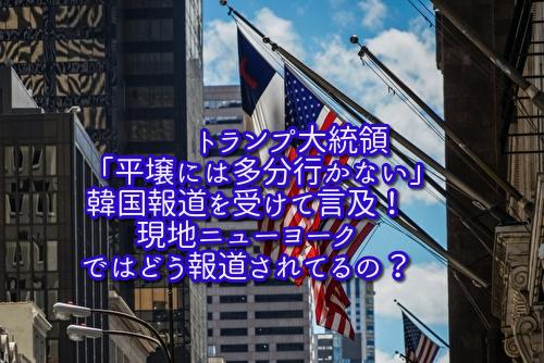f:id:wakuwaku-ny:20190918232951j:plain