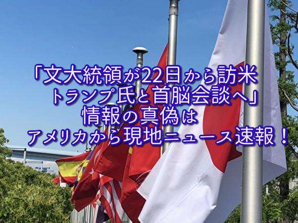 f:id:wakuwaku-ny:20190920085356j:plain