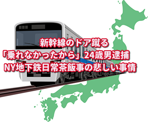 f:id:wakuwaku-ny:20190922052428j:plain