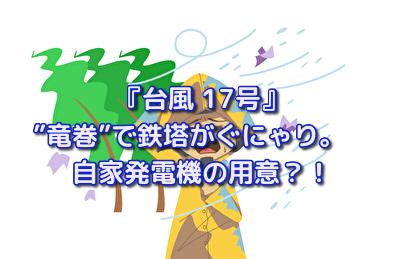 f:id:wakuwaku-ny:20190923081148j:plain