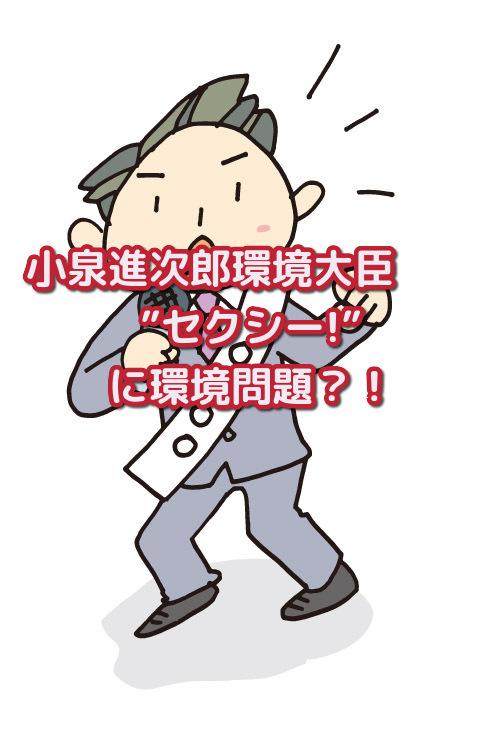 f:id:wakuwaku-ny:20190924090641j:plain