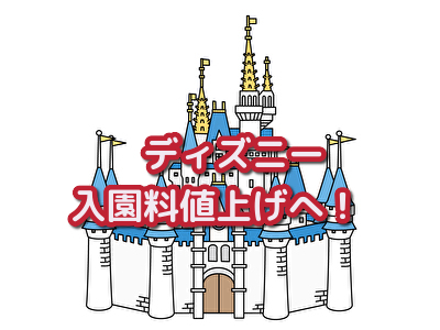 f:id:wakuwaku-ny:20190926041848j:plain