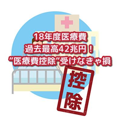 f:id:wakuwaku-ny:20190927211827j:plain