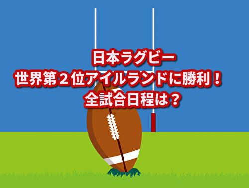 f:id:wakuwaku-ny:20190928204924j:plain