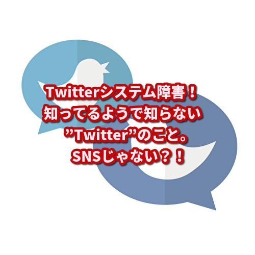 f:id:wakuwaku-ny:20191002205139j:plain