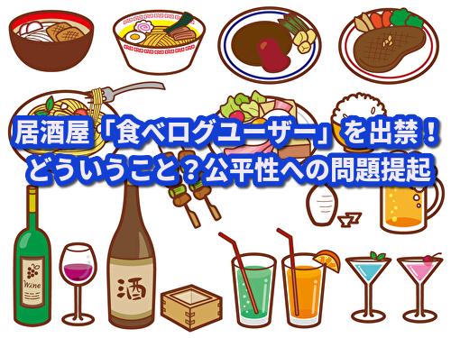 f:id:wakuwaku-ny:20191003235124j:plain