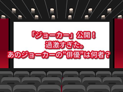 f:id:wakuwaku-ny:20191005230753j:plain