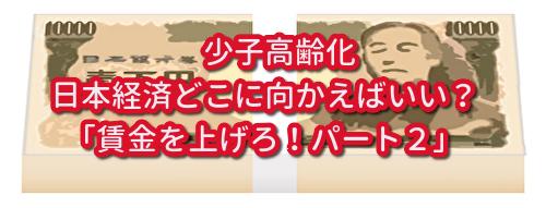 f:id:wakuwaku-ny:20191006080053j:plain