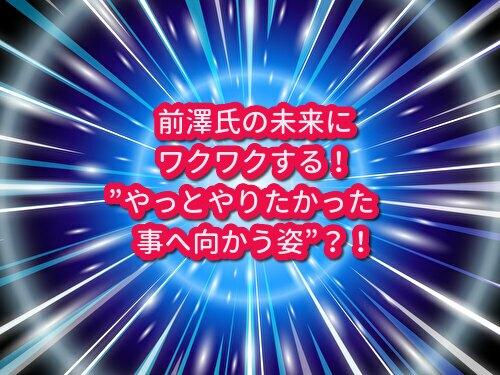f:id:wakuwaku-ny:20191007053225j:plain