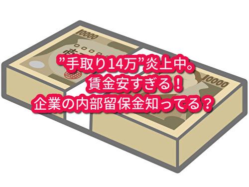 f:id:wakuwaku-ny:20191007213651j:plain