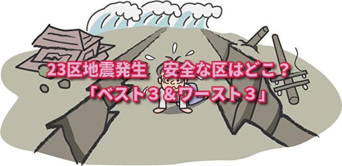 f:id:wakuwaku-ny:20191009211947j:plain