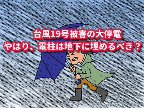 f:id:wakuwaku-ny:20191015093324j:plain