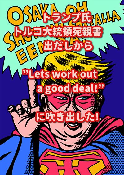 f:id:wakuwaku-ny:20191022073826j:plain