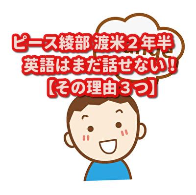 f:id:wakuwaku-ny:20191024063700j:plain