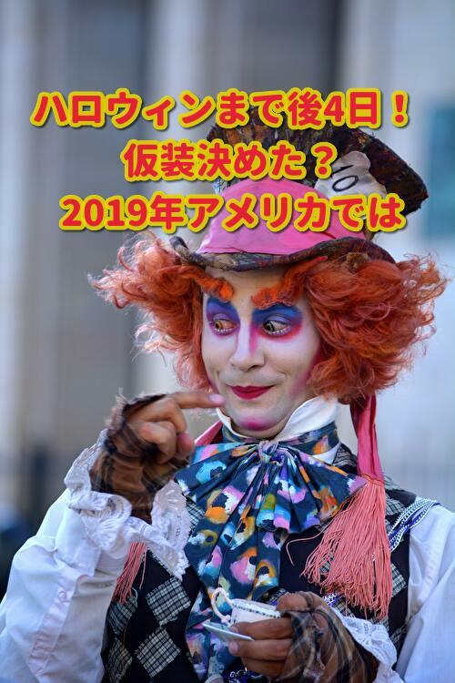 f:id:wakuwaku-ny:20191028080833j:plain