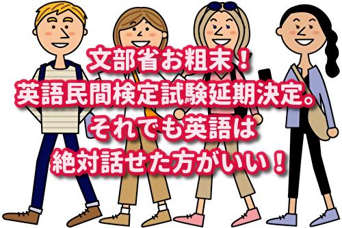 f:id:wakuwaku-ny:20191101221613j:plain