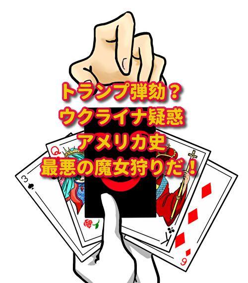 f:id:wakuwaku-ny:20191105110054j:plain