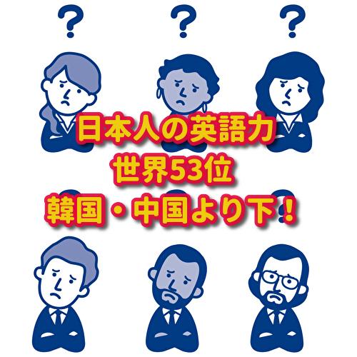 f:id:wakuwaku-ny:20191110002240j:plain