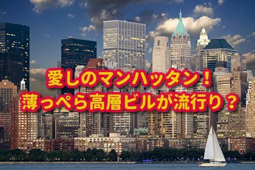 f:id:wakuwaku-ny:20191111070705j:plain