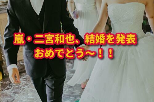 f:id:wakuwaku-ny:20191113000653j:plain