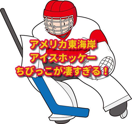 f:id:wakuwaku-ny:20191118230218j:plain