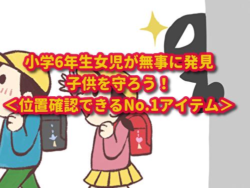 f:id:wakuwaku-ny:20191124042648j:plain