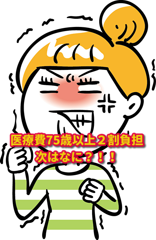 f:id:wakuwaku-ny:20191202213709j:plain