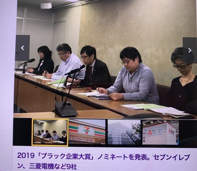 f:id:wakuwaku-ny:20191213230721j:plain