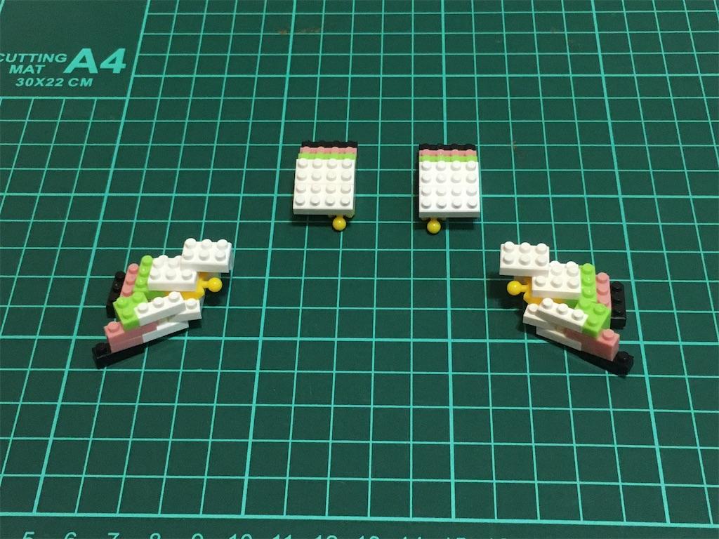 f:id:wakuwaku-sniper:20200321223636j:image