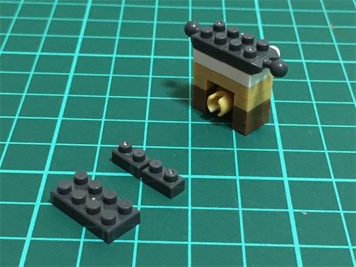 f:id:wakuwaku-sniper:20200825003546j:image