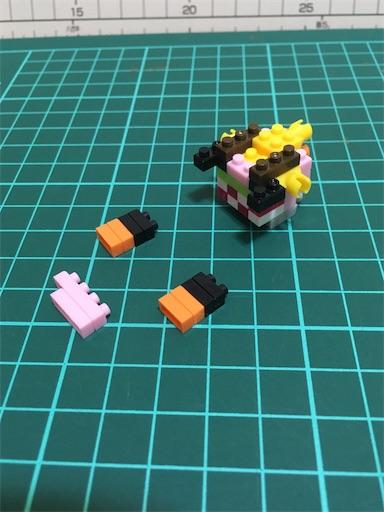 f:id:wakuwaku-sniper:20201113150832j:image