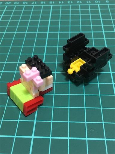 f:id:wakuwaku-sniper:20201113223416j:image