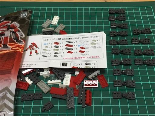 f:id:wakuwaku-sniper:20210102162327j:image