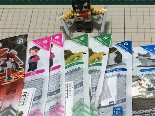 f:id:wakuwaku-sniper:20210126101249j:image