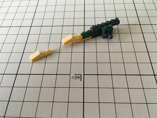 f:id:wakuwaku-sniper:20210421170747j:image
