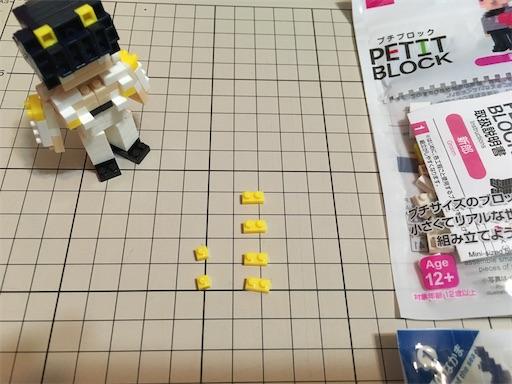 f:id:wakuwaku-sniper:20210611223411j:image