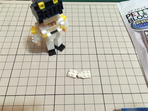 f:id:wakuwaku-sniper:20210611223443j:image