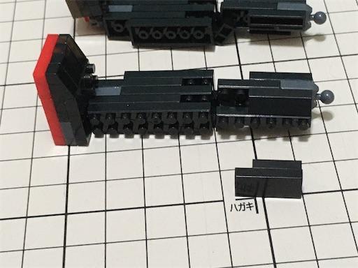 f:id:wakuwaku-sniper:20210826075546j:image