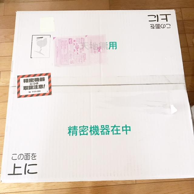 f:id:wakuwaku-v:20180828111909p:plain
