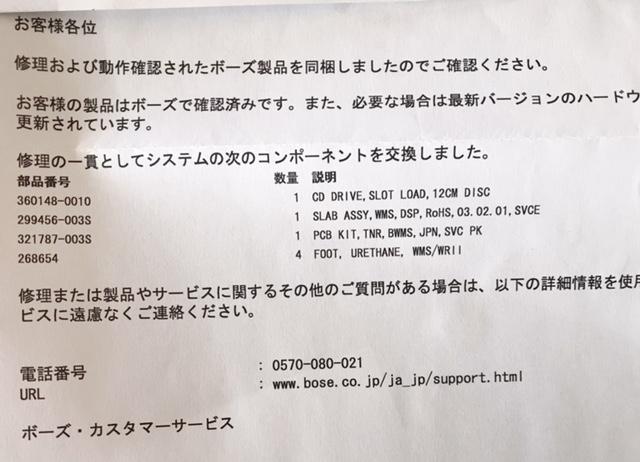 f:id:wakuwaku-v:20180828112038p:plain