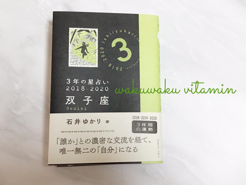f:id:wakuwaku-v:20180828112858p:plain