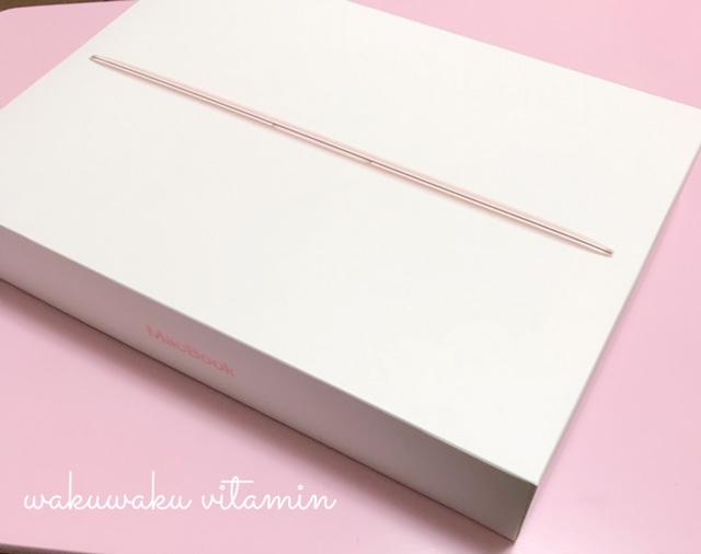 f:id:wakuwaku-v:20180828121806p:plain