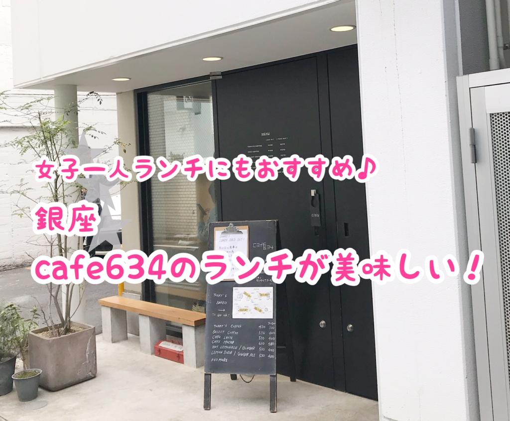 f:id:wakuwaku-v:20180828123157p:plain