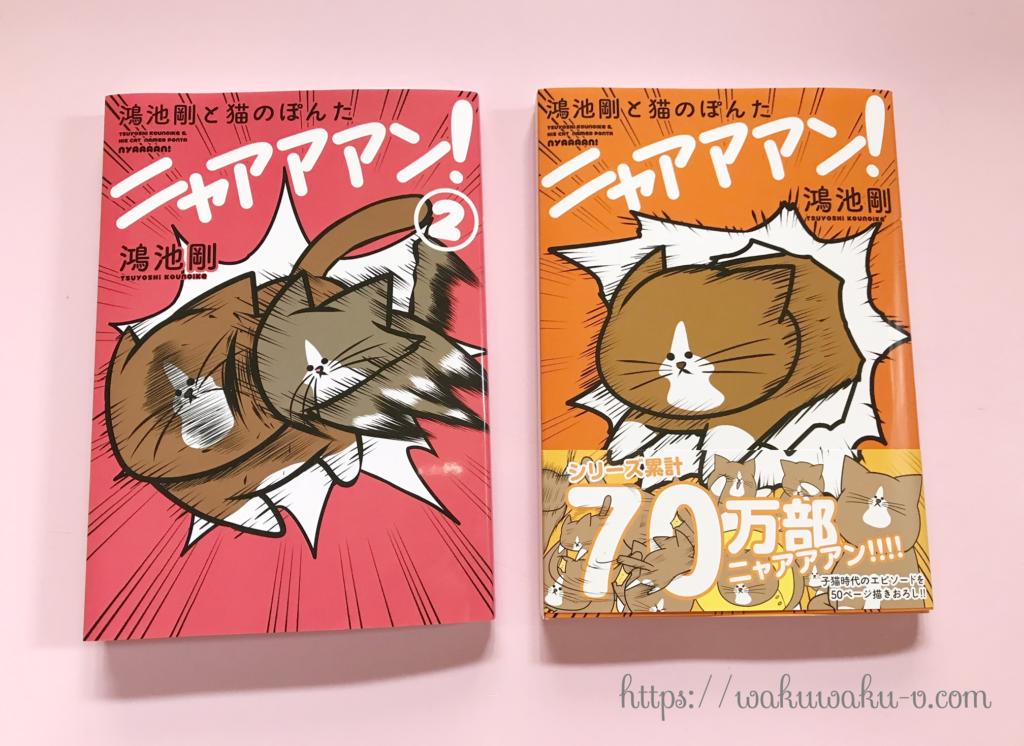 f:id:wakuwaku-v:20180828132122p:plain