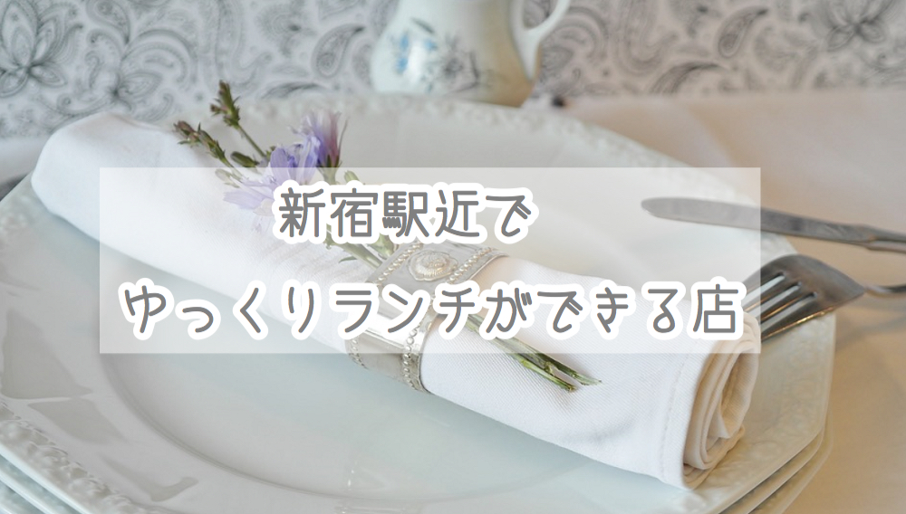 f:id:wakuwaku-v:20180828155412j:plain