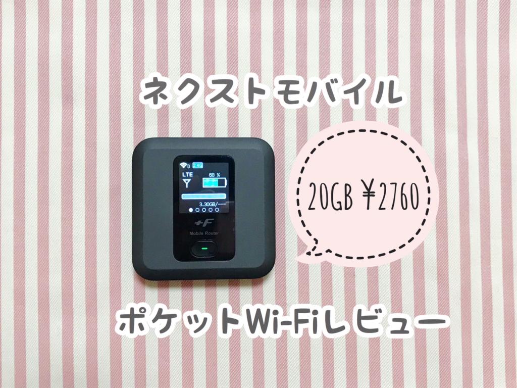 f:id:wakuwaku-v:20180828161520p:plain