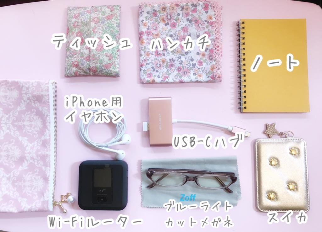 f:id:wakuwaku-v:20180902172926p:plain