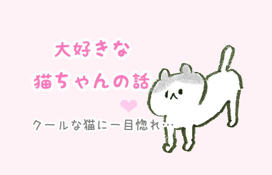 f:id:wakuwaku-v:20180902181444j:plain