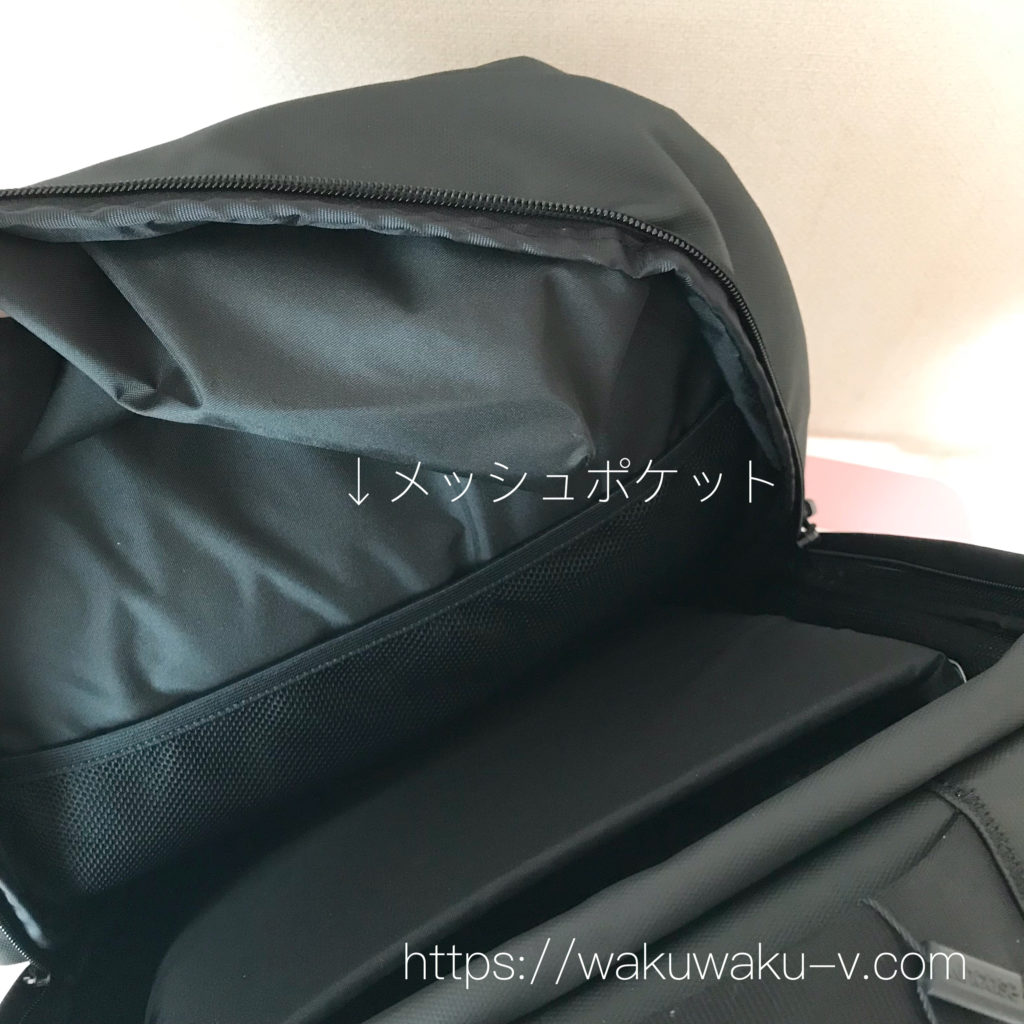 f:id:wakuwaku-v:20180902185803j:plain